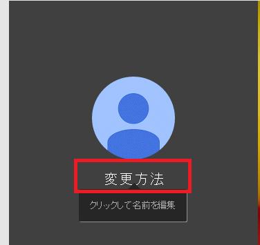 登録名称無題.png