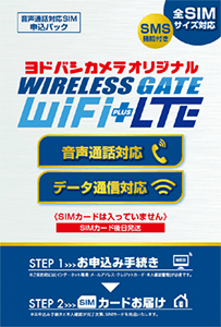 20150414-wireless-1.png